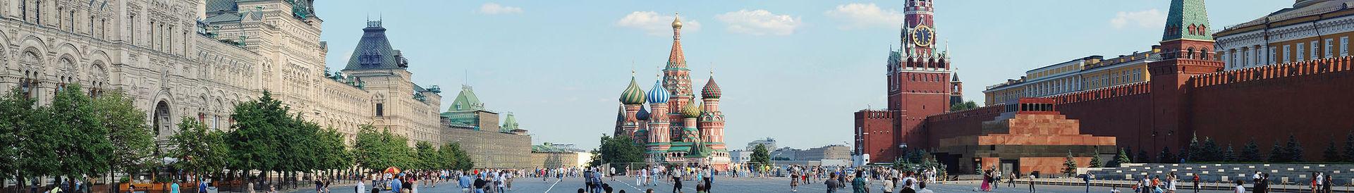 Reiseführer Moskau