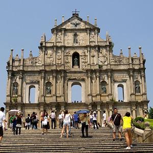 Pauluskirche (Macau)