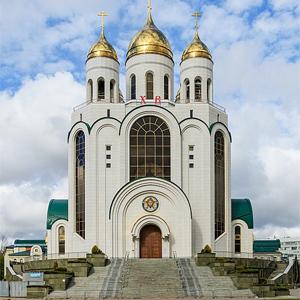 Christ-Erlöser-Kathedrale (Kaliningrad)