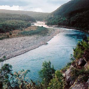 Río Bío Bío