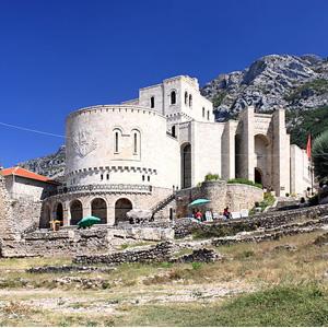 Skanderbeg-Museum
