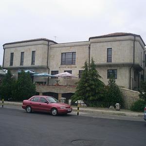 Archäologisches Museum Nessebar
